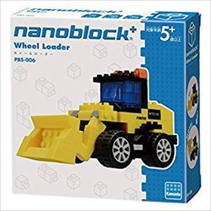 nanoblock+ ホイールローダー  カワダ|hobby-zone-ol