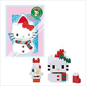 nanoblock クリスマスカード スノーマン ハローキティ  カワダ|hobby-zone-ol