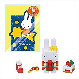 nanoblock クリスマスカード クリスマスプレゼント ミッフィー  カワダ|hobby-zone-ol