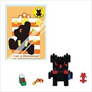 nanoblock クリスマスカード クリスマスプレゼント ブラックベア  カワダ|hobby-zone-ol