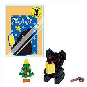 nanoblock クリスマスカード クリスマスツリー ブラックベア  カワダ|hobby-zone-ol