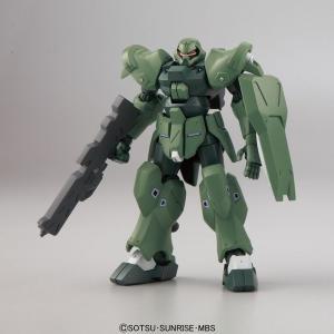 HG 1/144 宇宙用ジャハナム(量産型) バンダイ hobby-zone-ol