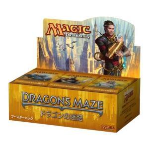 マジック・ザ:ギャザリング 日本語版 ドラゴンの迷路 ブースターパック 1BOX(36パック入り) ウィザーズ・オブ・ザ・コースト|hobby-zone-ol
