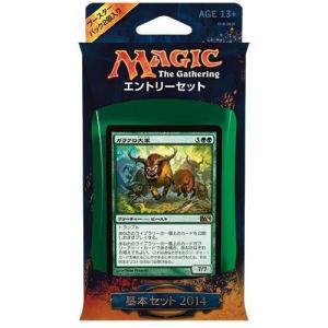 マジック・ザ:ギャザリング 日本語版 エントリーセット 基本セット2014 獣の力 ウィザーズ・オブ・ザ・コースト|hobby-zone-ol