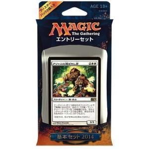 マジック・ザ:ギャザリング 日本語版 エントリーセット 基本セット2014 光の力 ウィザーズ・オブ・ザ・コースト|hobby-zone-ol