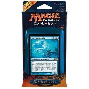マジック・ザ:ギャザリング 日本語版 エントリーセット 基本セット2014 心理の迷宮 ウィザーズ・オブ・ザ・コースト|hobby-zone-ol