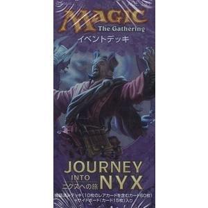 マジック・ザ:ギャザリング 日本語版 ニクスへの旅 イベントデッキ 【定命の者の怒り】 ウィザーズ・オブ・ザ・コースト|hobby-zone-ol
