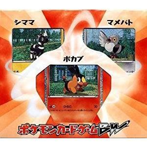 ポケモンカードゲームBW コレクションシート 旅立ちの仲間 ポカブ pokemon|hobby-zone-ol
