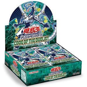 遊戯王OCG デュエルモンスターズ CODE OF THE DUELIST 1BOX(30パック入り) コナミ|hobby-zone-ol