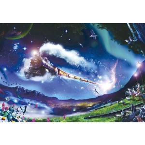 楠田論史 銀河鉄道ー時空を超えてー(48-750)アポロ 300ピース|hobby-zone-pz