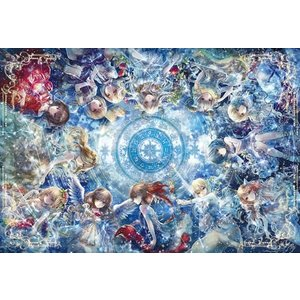 12星座物語(48-765)300ピース アポロ|hobby-zone-pz