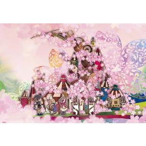 アトリエココ 桜の国(48-810)アポロ 300ピース|hobby-zone-pz