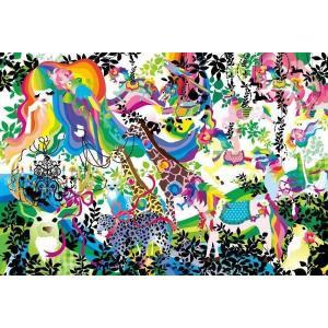 ホラグチカヨ 夢見るメリーゴーランド(49-717) アポロ 1053スーパースモールピースピース ジグソーパズル|hobby-zone-pz