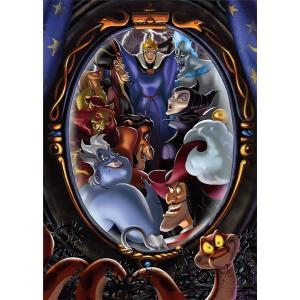 ディズニー ヴィランズ 〜恐怖の変身〜(光る・ルミナマジック)(D-500-480)500ピース テンヨー【09月予約】|hobby-zone-pz