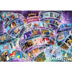 ディズニー アニメーション ヒストリー(D-2000-618)2000ピース テンヨー|hobby-zone-pz
