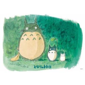 スタジオジブリ イメージアートシリーズ となりのトトロ トトロに会える森(300-281)エンスカイ 300ピース ジグソーパズル|hobby-zone-pz