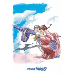 スタジオジブリ イメージアートシリーズ 天空の城ラピュタ きみを守る(300-282)エンスカイ 300ピース ジグソーパズル|hobby-zone-pz