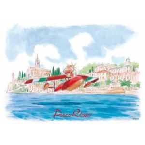 スタジオジブリ イメージアートシリーズ 紅の豚 サボイア着水(108-281)エンスカイ 108ピース ジグソーパズル|hobby-zone-pz