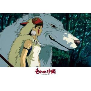 スタジオジブリ もののけ姫 モロとサン(108-287) エンスカイ 108ピース ジグソーパズル|hobby-zone-pz