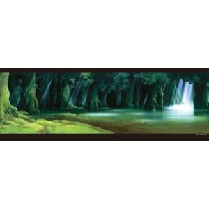 スタジオジブリ もののけ姫 シシ神の森(352-203)エンスカイ 352ピース|hobby-zone-pz