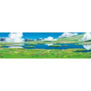 スタジオジブリ ハウルの動く城 ハウルのひみつの庭(352-204)エンスカイ 352ピース|hobby-zone-pz