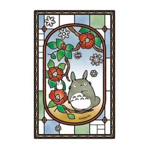 アートクリスタルジグソー となりのトトロ 椿咲く日(126-AC-07)126ピース エンスカイ【P】|hobby-zone-pz