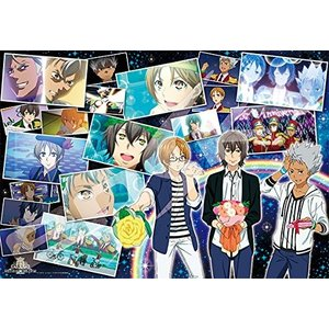 KING OF PRISM by PrettyRhythm Over The Rainbow(1000T-15)1000ピース エンスカイ|hobby-zone-pz