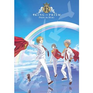 KING OF PRISM PRIDE the HERO 繋がれた絆(1000T-53)1000ピース エンスカイ|hobby-zone-pz