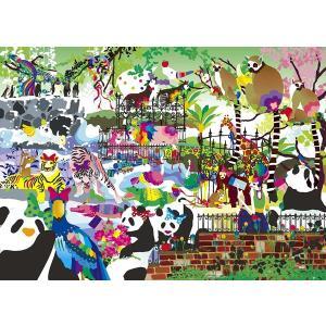 ホラグチカヨ みんなに会える秘密のチケット(06-039)500ピース|hobby-zone-pz