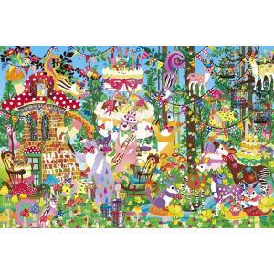 ホラグチカヨ 誕生日会のはじまりに(11-541)1000ピース エポック|hobby-zone-pz