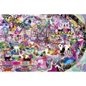 ホラグチカヨ くるくる回る日々の中で(15-079)1500スモールピース エポック|hobby-zone-pz