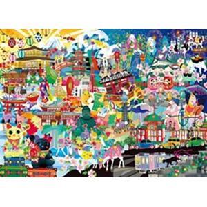 ホラグチカヨ 日本を楽しむ旅に出よう!(54-205)2000スーパースモールピース エポック|hobby-zone-pz