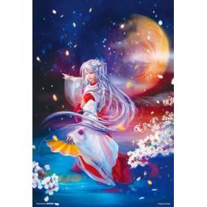 深泉万葉 麗月 〜Moonlit dance〜(93-067) ビバリー 300ピース ジグソーパズル|hobby-zone-pz