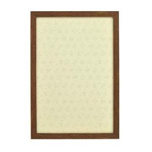 50×75cm ジブリ作品専用 パズルフレーム(10)どんぐり(茶) エンスカイ ジグソーパズルフレーム パネル|hobby-zone-pz