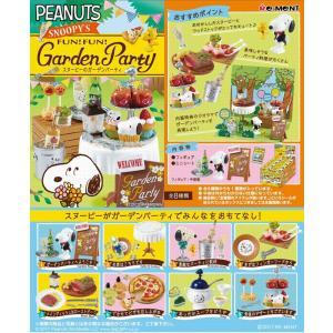 スヌーピー SNOOPY's Garden Party 1BOX(8個入り) リーメント|hobby-zone-pz