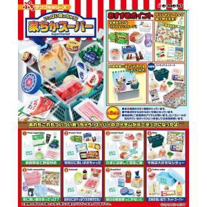 ぷちサンプル いっぱい買っちゃう!家ちかスーパー 1BOX(8個入り) リーメント|hobby-zone-pz