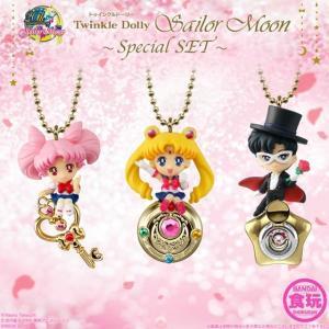 美少女戦士セーラームーン Twinkle Dolly セーラームーン Special SET バンダイ|hobby-zone-pz