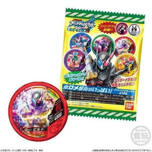 仮面ライダー ブットバソウルモットラムネ 2 1BOX(20個入り) バンダイ|hobby-zone-pz