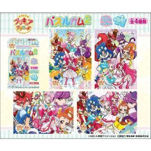 キラキラ☆プリキュアアラモード パズルガム2 1BOX(8個入り) エンスカイ|hobby-zone-pz