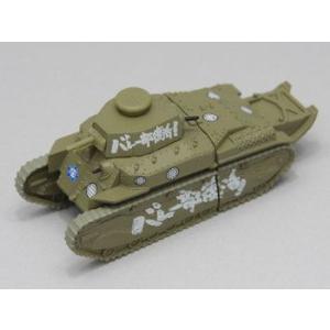 ガールズ&パンツァー 八九式中戦車甲型USBメモリ 親善試合時 ファインモールド hobby-zone-pz