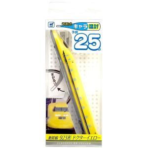 新幹線 予測式キャラ温計 923形 ドクターイエロー ケー・ディー・システム|hobby-zone-pz