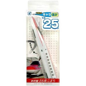 新幹線 予測式キャラ温計 E6系 こまち ケー・ディー・システム|hobby-zone-pz