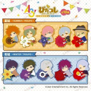 A3! ぴたコレラバーストラップ SUMMER&WINTER 1BOX(10個入り) KADOKAWA|hobby-zone-pz