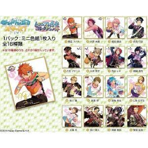 あんさんぶるスターズ! ビジュアル色紙コレクション3 1BOX(16個入り) エンスカイ hobby-zone-pz