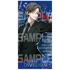 ヒプノシスマイク -Division Rap Battle- ビジュアルバスタオル 5.入間銃兎 エンスカイ【08月予約】|hobby-zone-pz