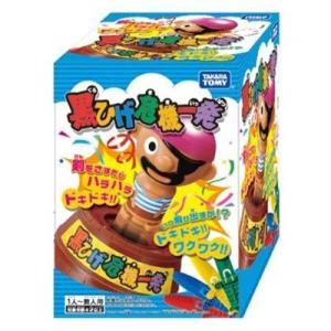 黒ひげ危機一発 2011年NEWパッケージ タカラトミー ボードゲーム パーティーゲーム おもちゃ|hobby-zone