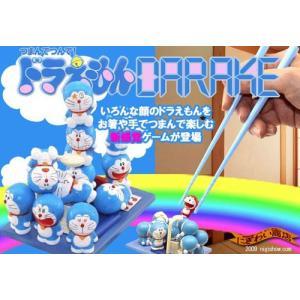 つまんでつんでバランスゲーム ドラえもんだらけ エポック社 ボードゲーム おもちゃ|hobby-zone