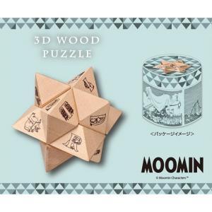 ムーミン 木製立体パズル (星) エンスカイ【10月予約】|hobby-zone