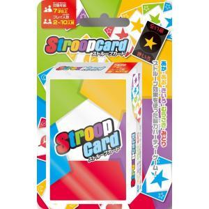Stroop Card(ストループカード) エンスカイ【P】|hobby-zone