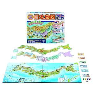 ゲーム&パズル 日本地図 ハナヤマの関連商品7